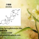 供应介芬胺469-59-0 Jervine