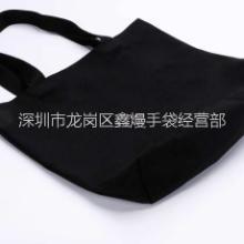 龙岗  简约黑色帆布包 加厚购物袋 黑色帆布手提包 购物袋 单肩包 龙岗黑色帆布手提包 加厚购物袋