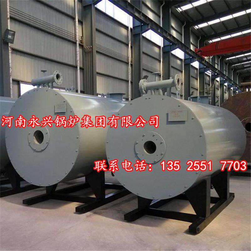 郑州沥青加热混凝土石膏板烘干60万大卡导热油炉