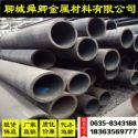 35CrMo合金钢管图片