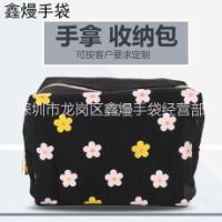龙岗  17新款韩版时尚贴花化妆包 零钱