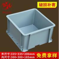 塑料物流箱塑料物流箱供应商塑料物流箱厂家直销塑料物流箱批发价格