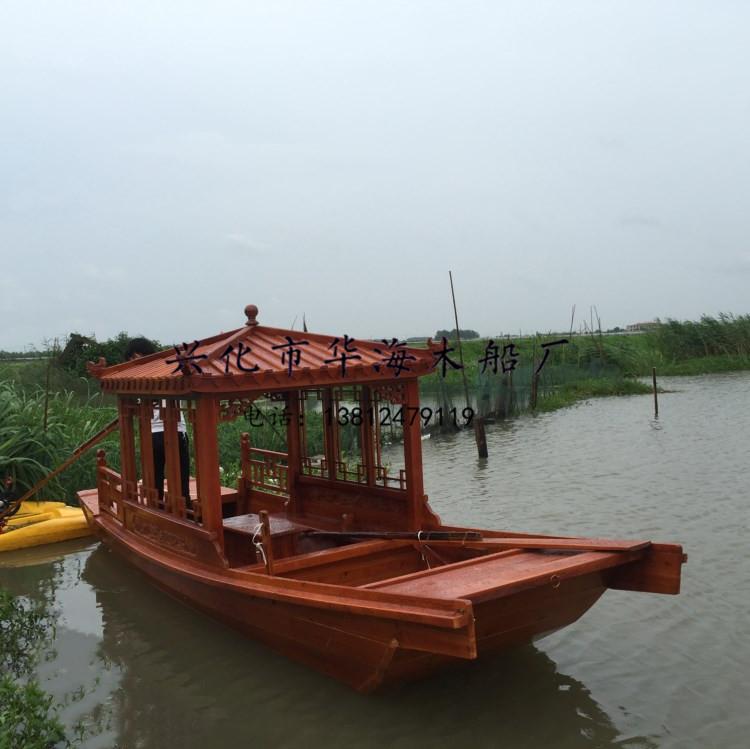 仿古木船 观光木船/手划船/欧式木船/影楼摄影/装饰道具 竹泓仿古木船