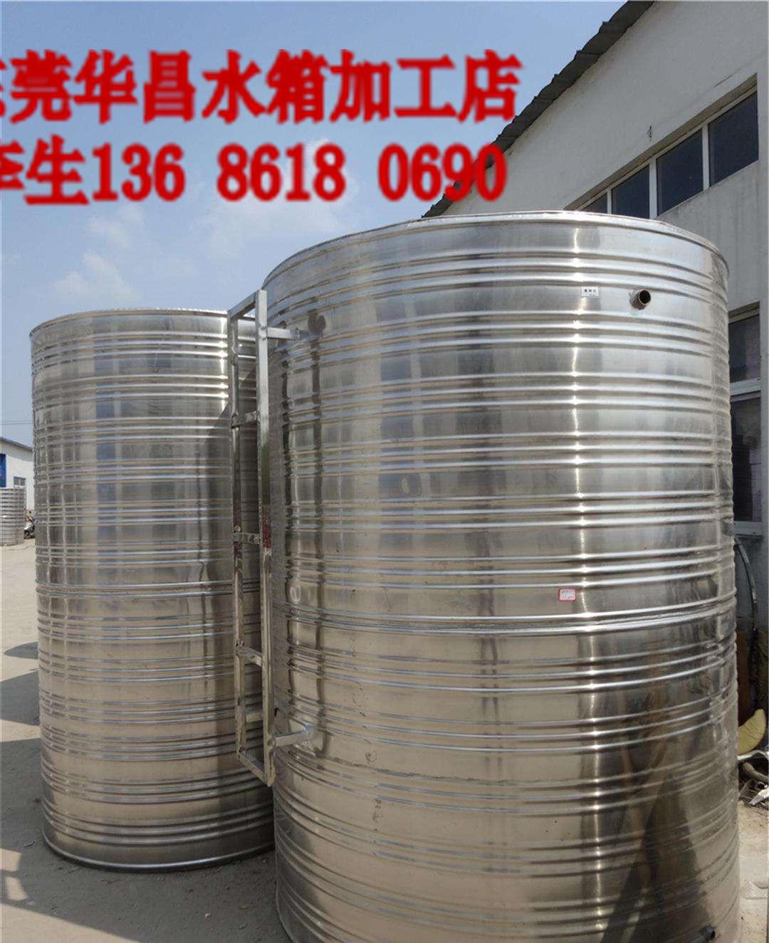 华昌不锈钢水箱,珠海保温水箱价格