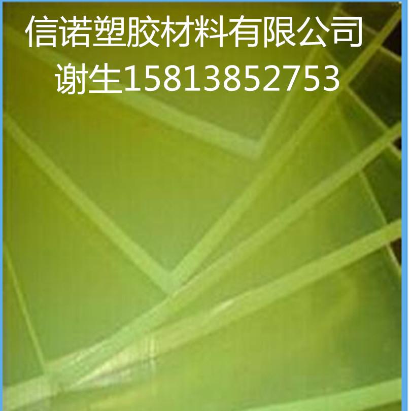 PU聚氨酯方板棒材 PU板