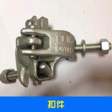 建筑工程连接固定扣件批发脚手架钢管万向旋转扣件/十字直角扣件
