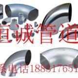 304不锈钢无缝弯头厂家