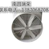 南昌瑞荣负压风机YS-146PZ01 负压风机买得起用得起又省心的降温通风设备