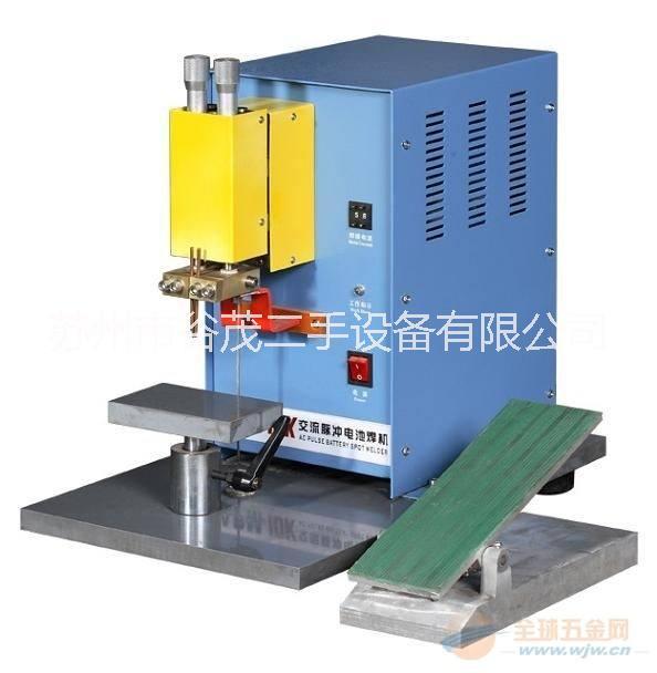 二手脉冲点焊机二手脉冲点焊机收购网二手脉冲点焊机厂家