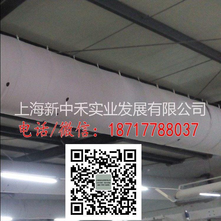 纤维织物风管图片/纤维织物风管样板图 (3)