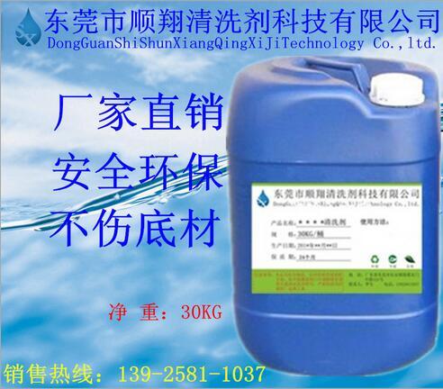 发动机清洗剂发动机清洗剂厂家发动机清洗剂批发商发动机清洗剂生产商
