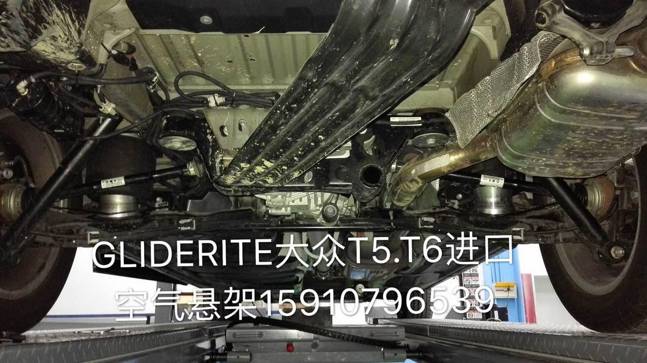 GLIDERITE大众T5.T6空气悬挂销售商