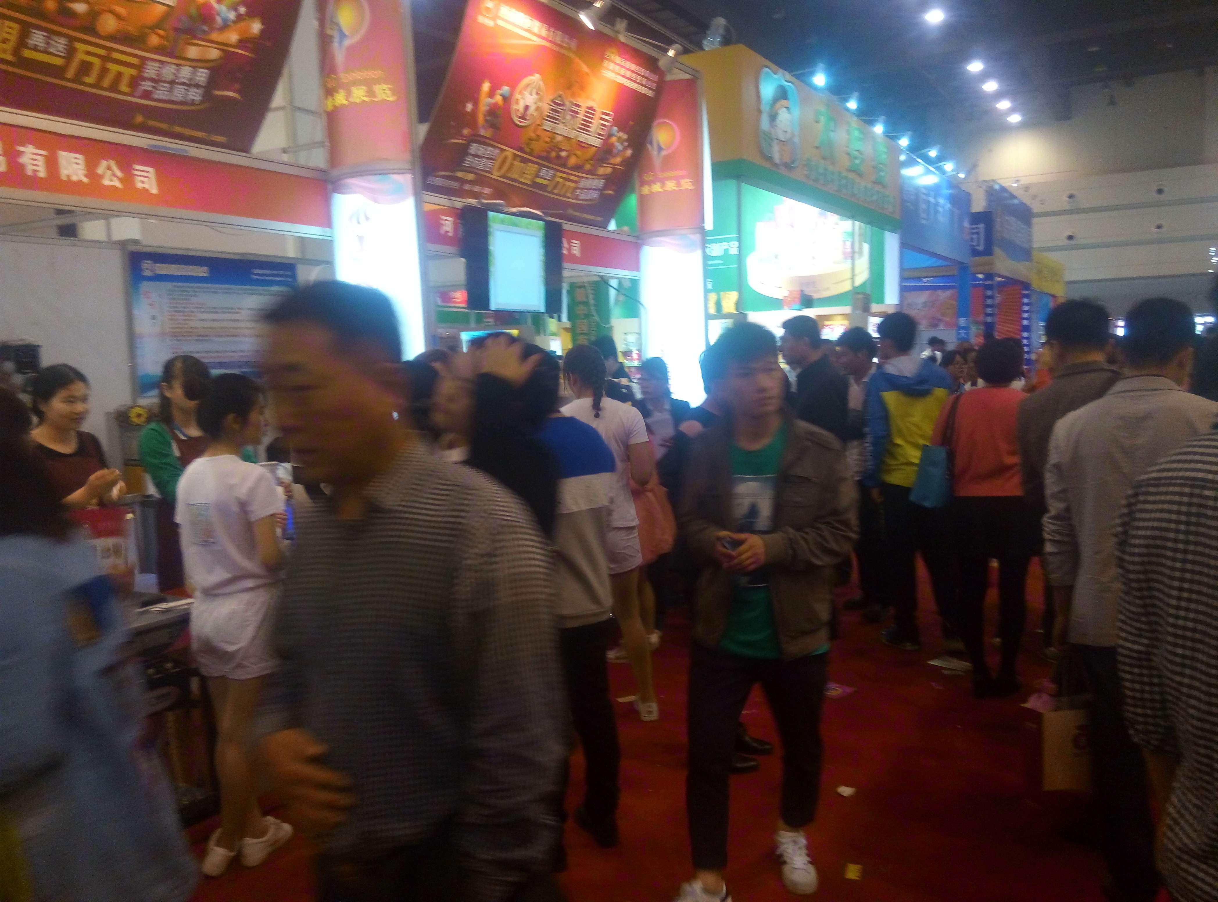 2018南京食品饮料展览会