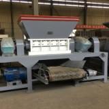 油漆桶撕碎机液压系统对杂质防范