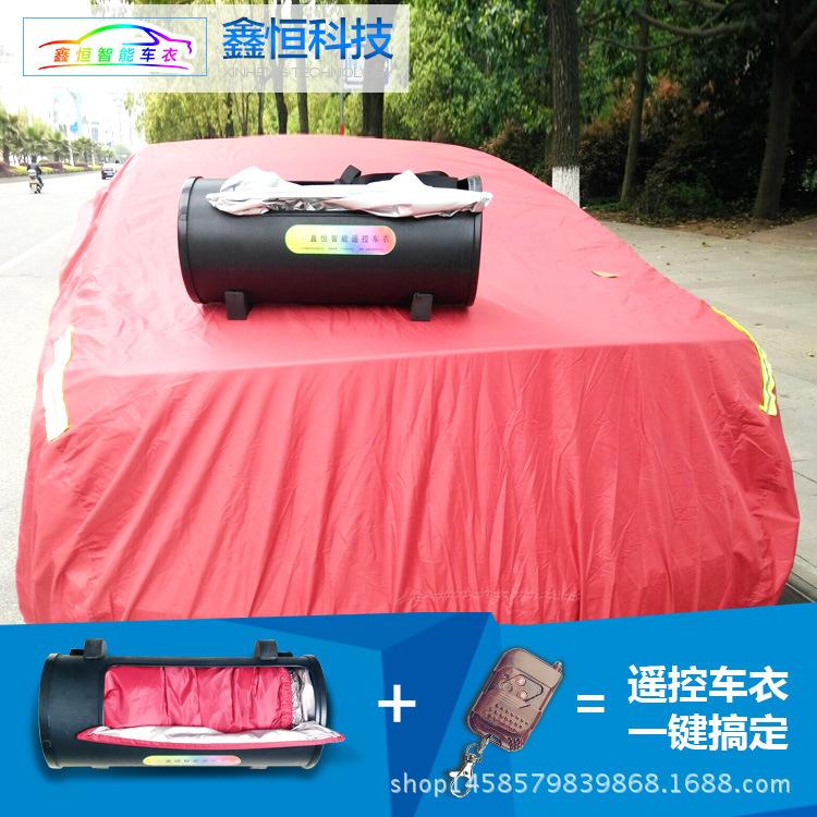 涤塔夫汽车罩厂家 优质涤塔夫车衣采购 遥控车衣批发价格