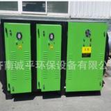 光离废气净化器印刷废气处理设备定制印刷废气处理设备定制厂家印刷废气处理设备定制厂家印刷废气处理设备哪家好