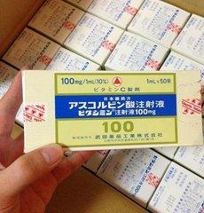 美容针香港进口清关,美容针进口报关流程