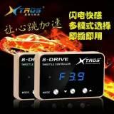 电子油门加速器 智能驾驶控制器