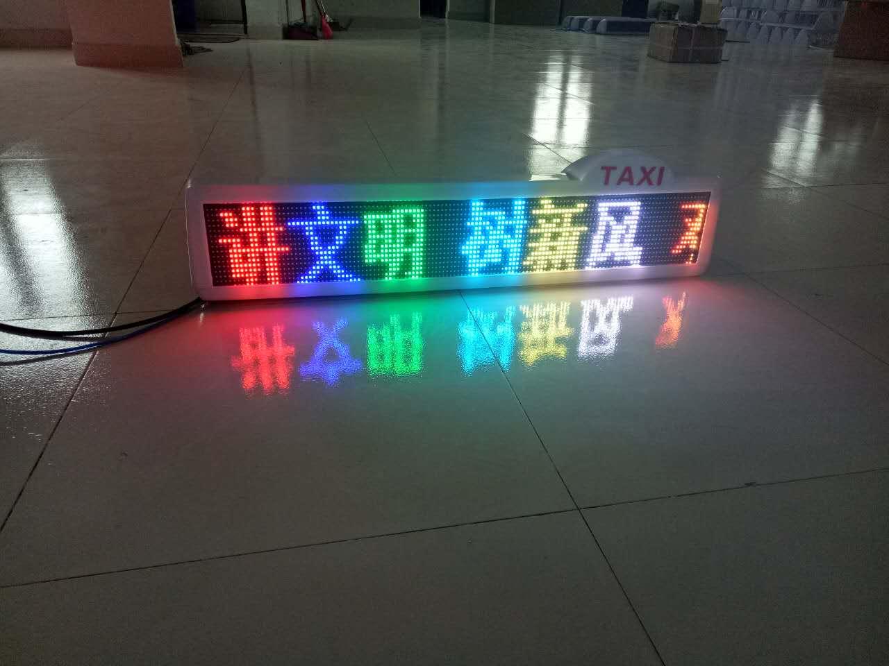 出租车彩色LED电子屏哪个厂家的质量比较稳定?