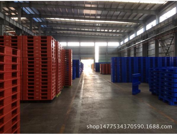 山东印刷专用塑料托盘 印刷专用塑料托盘价格印刷专用塑料托盘厂家