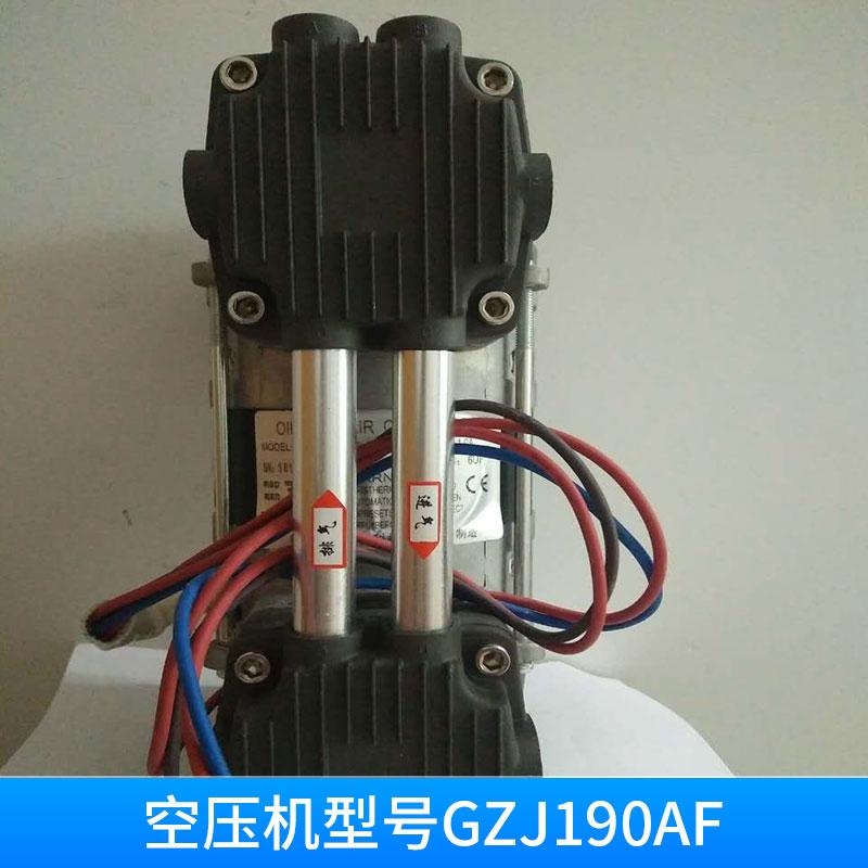 空压机型号GZJ190AF活塞式压缩设备全无油空气压缩机小型空气压缩机厂家批发