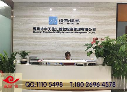 深圳公司logo烤漆广告字制作,公司前台背景墙广告字彩色烤漆制作