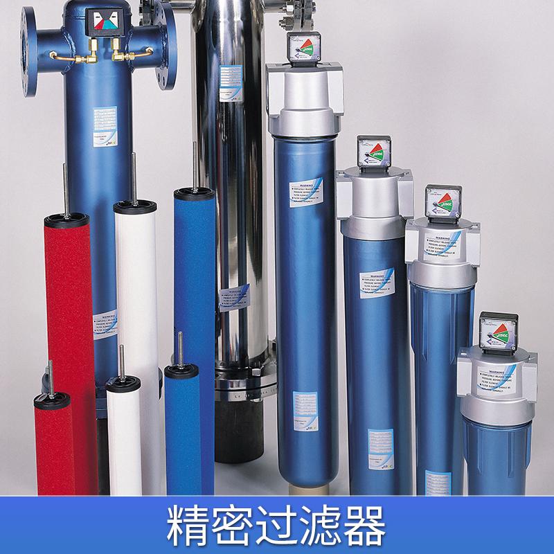 RT系列压缩气体精密过滤器立式管式精过滤材料强制过滤设备