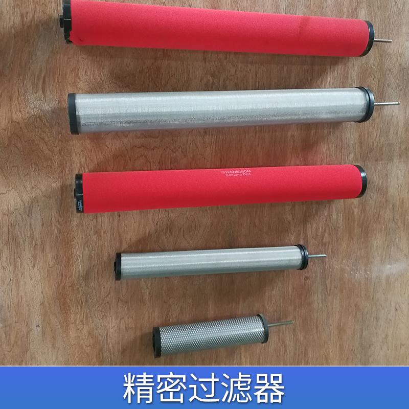 RT系列压缩气体精密过滤器立式管式精过滤材料强制过滤设备 供应 精密过滤器