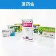 杭州多工艺医药盒定制牛皮纸/白卡纸彩色印刷药品包装盒