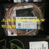 EPRO传感器PR6423/00C-030