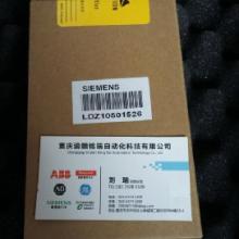 CPU板套件 LDZ10000623.00C
