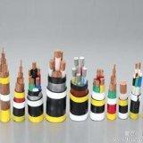 市内通信电缆系列产品HYA,HYA53HYA53市内通信电缆,HYA全塑市内通信电缆 HYA通信电缆,HYA全塑市内通
