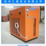 供應冷凍式干燥機  食品真空冷凍干燥機