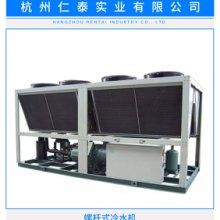 风冷式冷水机供应商,价格,批发,厂家直销