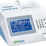 FIA8000免疫定量分析仪