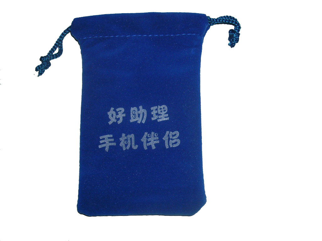 惠州手袋厂专业定制束口袋 电子产品包装防损绒布袋 小礼品包装布袋印字