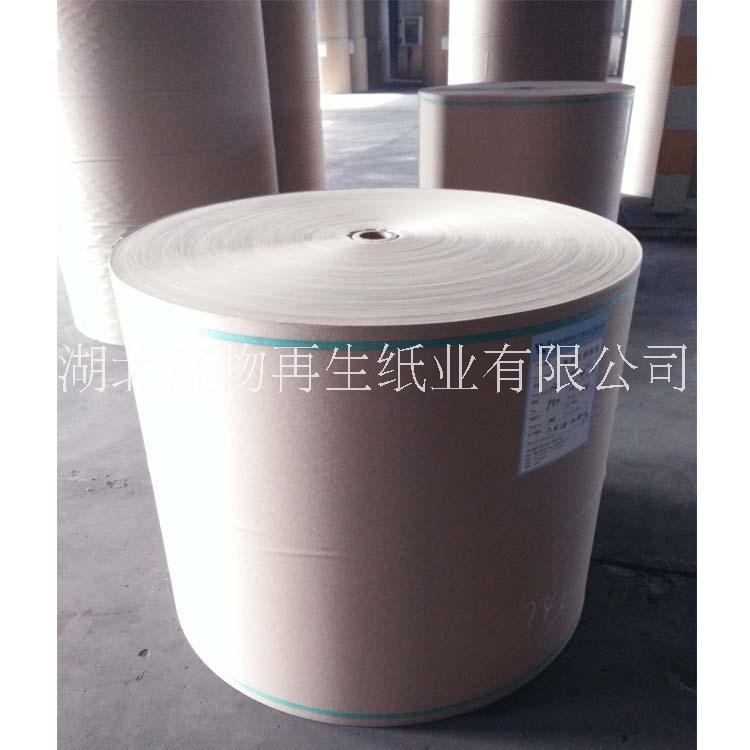 厂家生产120g卷筒瓦楞纸 高强瓦楞原纸 包装纸瓦楞芯纸卷筒分切