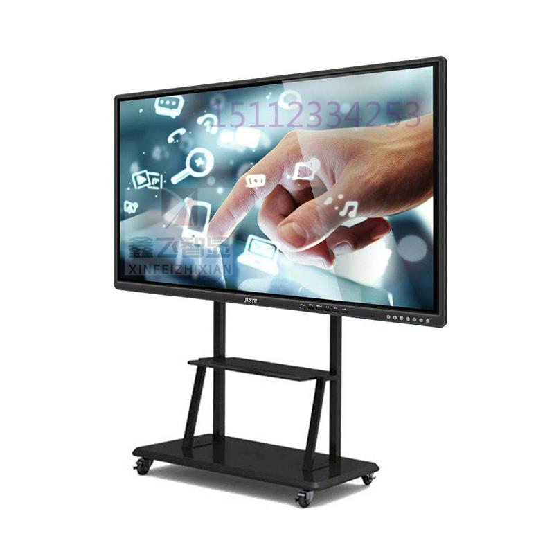 鑫飞智显XF-L8KJ 70寸触摸屏电脑互动电子白板多媒体教学一体机 70寸教学一体机