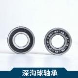 深沟球轴承6222zz 防锈耐腐蚀微型 轴承厂家供应批发