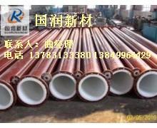 农药化肥输送钢衬塑管道