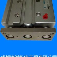 气缸MGPM40-75