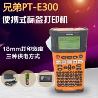 Brother兄弟标签机 PT-E300便携式电信 电力 线缆标签机代替7600