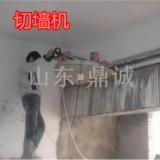 切墙壁机上海厂家专业生产锯片配件