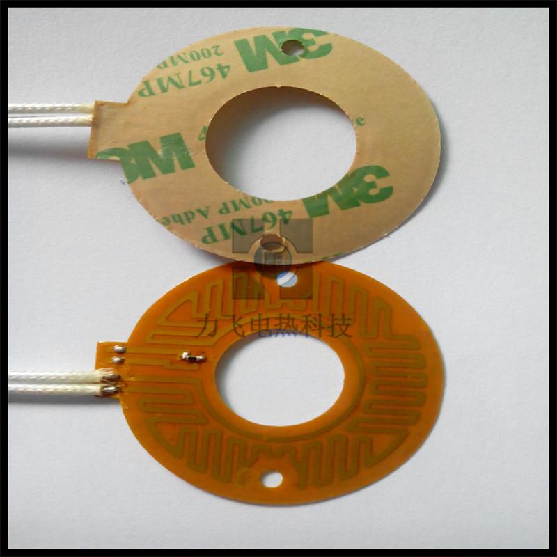 环形PI加热膜  可定制销售