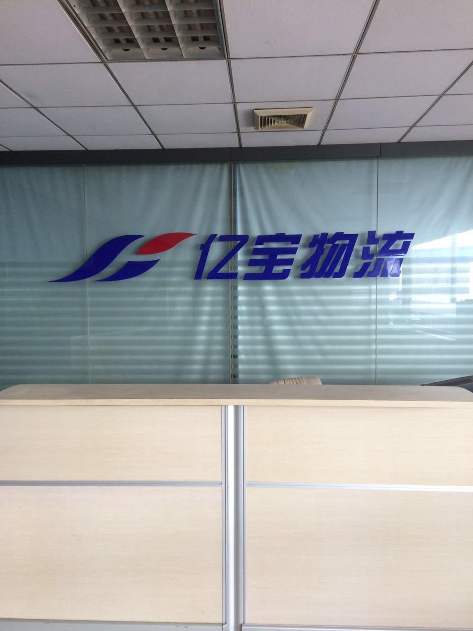 广州到河南物流运输  到郑州货运