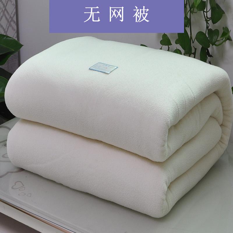北京无网被批发天然优质棉花千层雪纯棉无网被棉被厂家定制批发