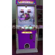 篮球机电玩投币游戏机厂家 篮球机电玩投币机供应商