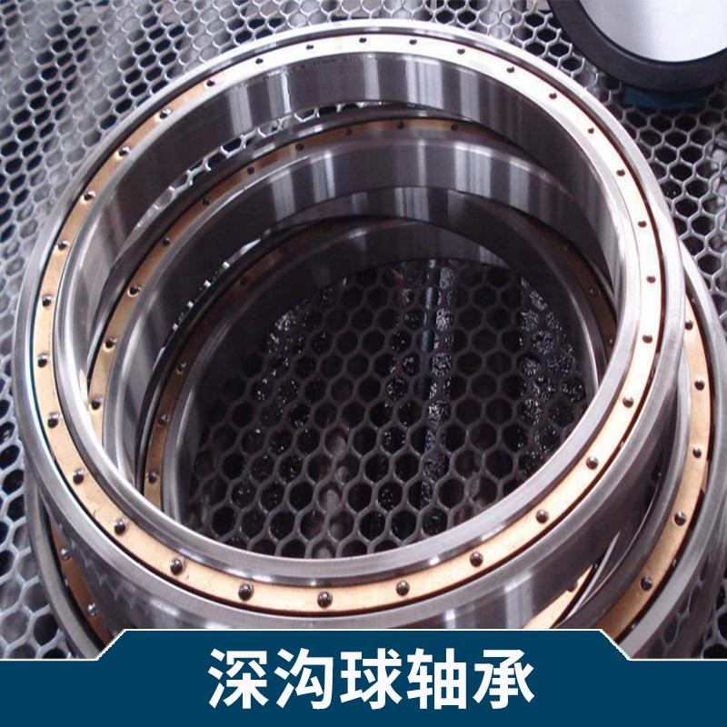 NSK深沟球轴承6307zz 坚固耐用高速轴承 规格齐全 厂家