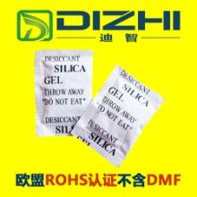 供应1克英文复合纸硅胶干燥剂