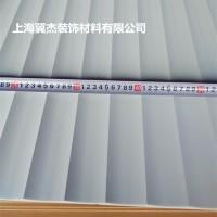 pvc室外凹槽波浪板 异形波浪板 装饰板饰面板 上海波浪板生产厂家